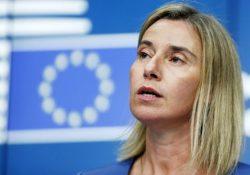 ЕС представил план восстановления Сирии